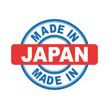 Made in Japan. Vector emblem flat Royalty Free Stock Image