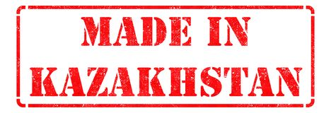 Made in Kazakhstan - Red Rubber Stamp. Royalty Free Stock Photos