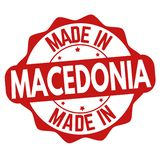 Made in Macedonia sign or stamp stock illustration