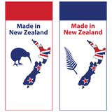 Made in New Zealand - labels set for print. Stock Photography