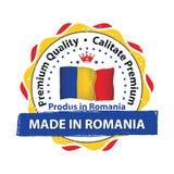 Made in Romania, Premium Quality Stock Image