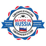 Made in Russia. Premium quality - printable label Stock Photography