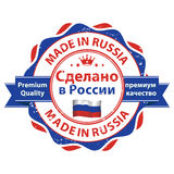 Made in Russia, Premium Quality stamp. Made in Russia. Premium Quality Russian text - grunge label / sticker / badge with the Russian flag. Print colors used Stock Photography