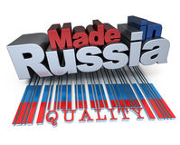 Made in Russia, quality Stock Image