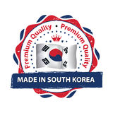 Made in South Korea, Premium Quality Royalty Free Stock Photography