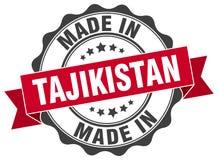 Made in Tajikistan seal Stock Image