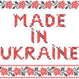 Made in Ukraine Stock Photography