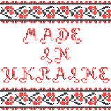 Made in Ukraine Stock Photo