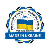 Made in Ukraine, Premium Quality stampMade in Ukraine. Premium Quality. Made in Ukraine. Premium Quality Ukrainian text- grunge label / sticker / badge with the Stock Image