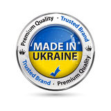 Made in Ukraine, Premium Quality, trusted brand - icon Royalty Free Stock Photography