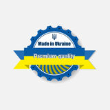 Made in Ukraine Royalty Free Stock Images