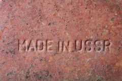 Made in the USSR stamp Royalty Free Stock Photography
