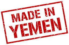 Made in Yemen stamp. Made in Yemen red stamp Stock Photos