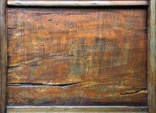 A madeira contínua moldou Imagem de Stock Royalty Free