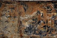 Madera agrietada cercana de la textura del tocón del grano Fotografía de archivo libre de regalías
