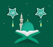 Madina Munawwara-moskee - de Groene Koepel van Saudi-Arabië van vlak het ontwerp Islamitisch vlak conceptontwerp van Helderziende Royalty-vrije Stock Fotografie