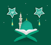 Madina Munawwara mosque - Saudi Arabia Green Dome of Prophet Muhammad flat design Islamic flat concept design vector illustration