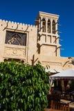 Madinat Jumeirah著名旅馆和游人区 免版税库存图片
