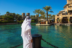 Madinat Jumeirah著名旅馆和游人区 免版税图库摄影