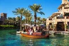 Madinat Jumeirah著名旅馆和游人区 库存图片