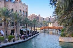 Madinat Jumeirah Zdjęcia Royalty Free