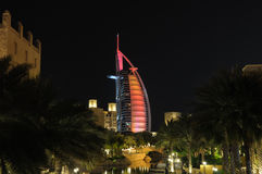 Madinat Jumeirah and Burj Al Arab at night Royalty Free Stock Image