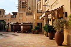 Madinat Jumeirah 3, 2013 in Doubai. Royalty-vrije Stock Fotografie