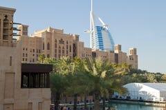 Madinat Jumeirah in Doubai Royalty-vrije Stock Afbeelding