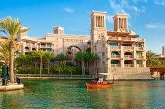 Madinat Jumeirah 3, 2013 em Dubai. Fotografia de Stock Royalty Free