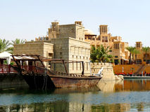 Madinat Jumeirah Resort. Dubai, United Arab Emirates Stock Image