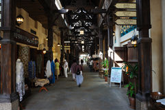 Madinat Jumeirah Souq in Dubai Royalty Free Stock Image
