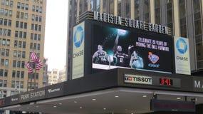 Madison Square Garden fotografía de archivo