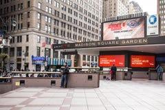 Madison Square Garden Fotos de archivo