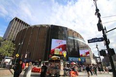 Madison Square Garden, Miasto Nowy Jork obrazy stock