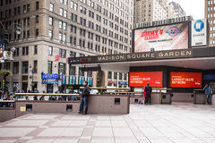 Madison Square Garden Stock Photos