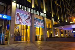 Madison Square Garden NYC Images libres de droits