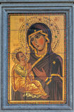 Madonna Virgin mary with child Jesus Stock Image