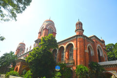 Madras University Royalty Free Stock Photo