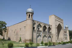 Madrasa of Abulkasim. Located in Middle Asia, capital of Uzbekistan - city Tashkent Stock Images