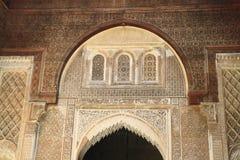 Madrasa al-Karaouine Stock Photos