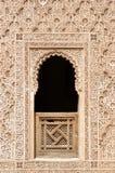 Madrasa. Ali Ben Youssef Madrasa In Marrakech, Morocco Stock Photo