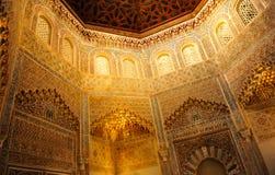 Madrasa antigo, Granada, Espanha imagens de stock