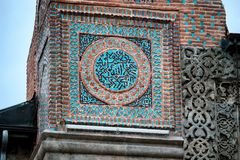 Madrasa dobro Erzurum Turquia do minarete foto de stock royalty free