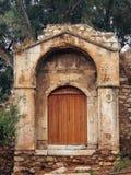 Madrasa, Plaka, Athens Royalty Free Stock Image
