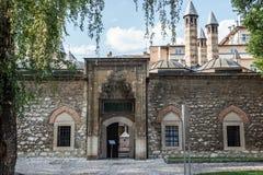 Madrasa in Sarajevo Royalty-vrije Stock Foto's
