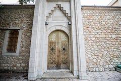 Madrasa in Sarajevo Stock Photography