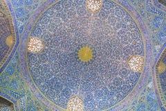 Madrasa-YE-Chahar Bagh, en Isfahán, Irán imagen de archivo libre de regalías