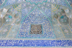 Madrasa-ye-Chahar Bagh, in Isfahan, Iran. Royalty Free Stock Photo
