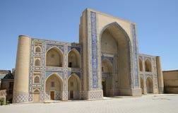 Madrasah in Bukhara Stock Photography