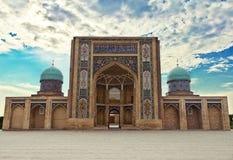 Madrasah Burokhon Imagen de archivo